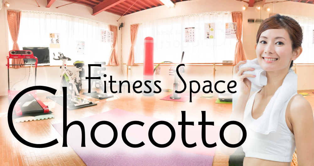 Fitness Space Chocotto